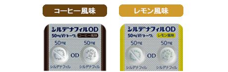 tokucho_sld_od_tab_image_01